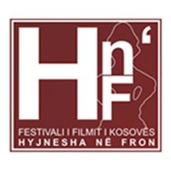 Film Festival HNF